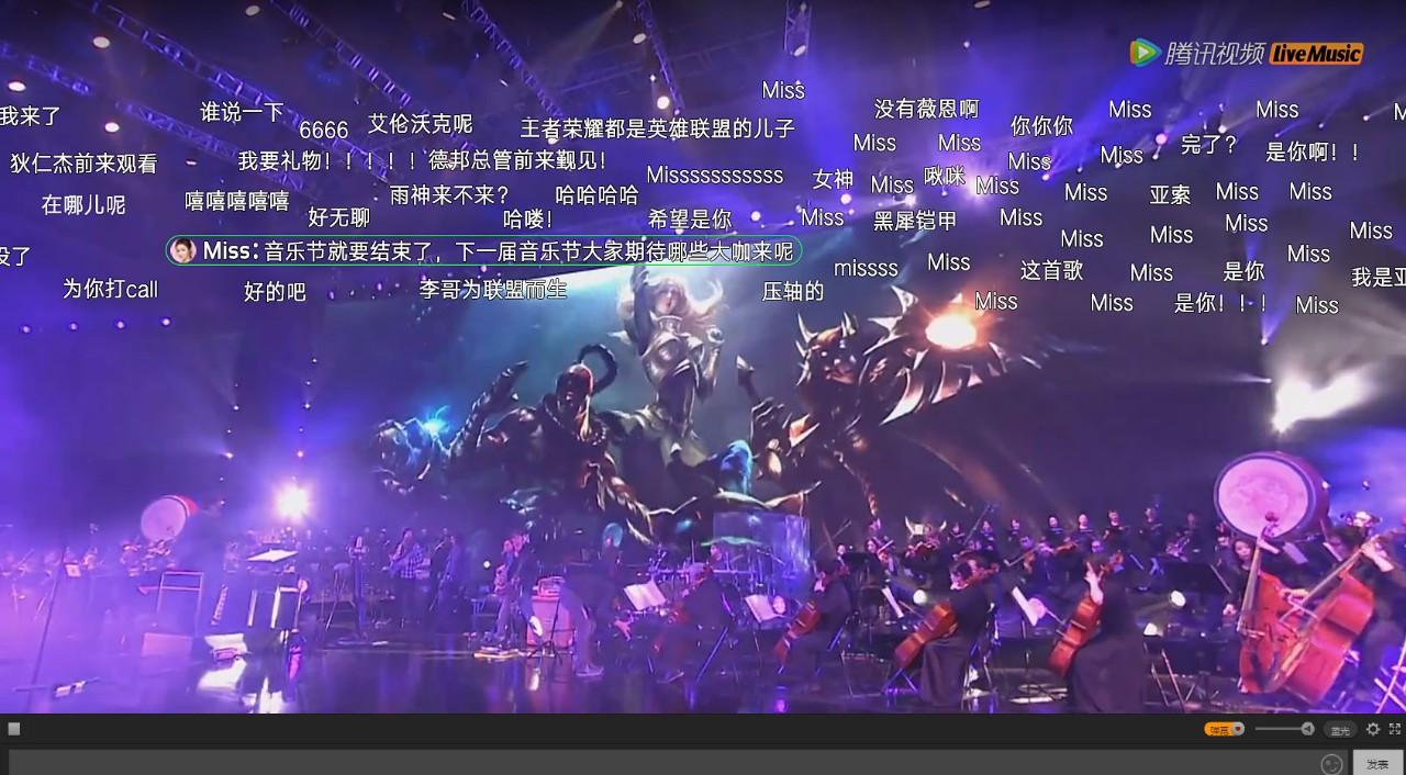 游戏与音乐的碰撞,腾讯视频LiveMusic牵手Miss为英雄联盟音乐节直播狂欢加码-烽巢网