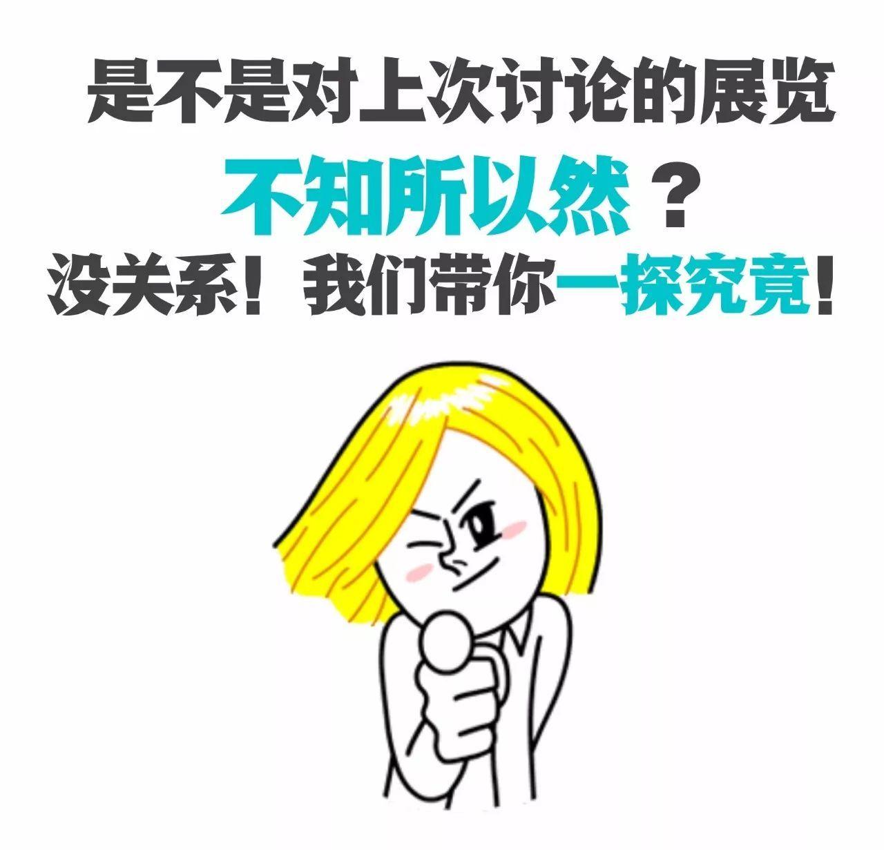 """市政协副主席赖双奇到永定开展""""七五""""普法中期督导"""