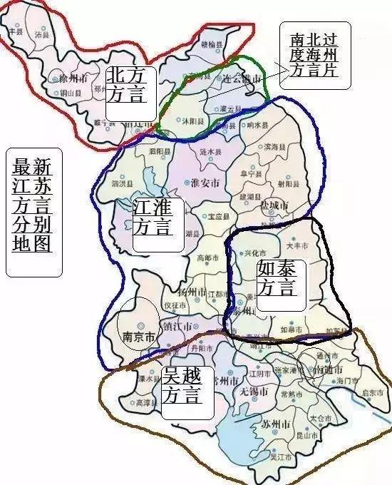 江苏地�_历史 正文  江苏地跨长江,淮河,地域文化和方言文化有明显差别.