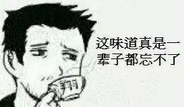 3599元买吗?魅族新旗舰外形曝光 骁龙835+最激进全面屏