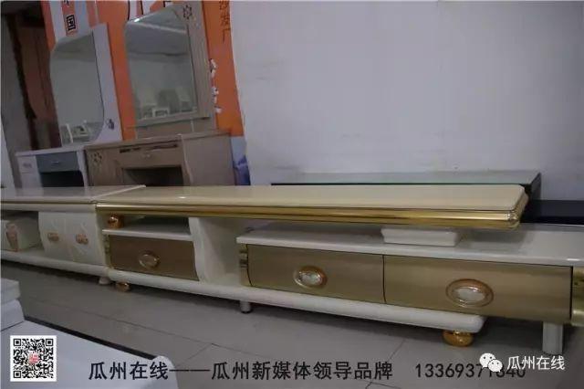 汪涵妻子杨乐乐疑被骗788万 嫌疑人曾是闺蜜