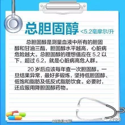 """冷水江市森林公安局""""2017利剑行动""""蓄势待发"""