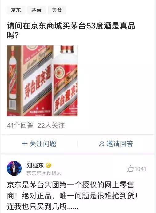 社会 | 中国第一富婆竟然是她,马云马化腾算什么……