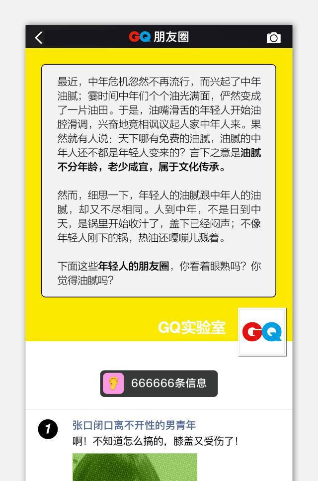 """积庆堂JQT Design原创手作珍品:于时光往复中""""与她对话"""""""