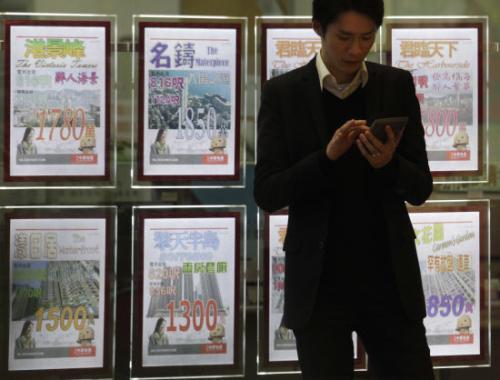 香港楼市再陷疯狂时刻带给我们啥启示?