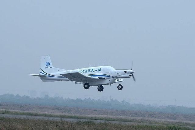 中国又成功首飞一款新无人机,全球首创,对先进装备认知再被颠覆