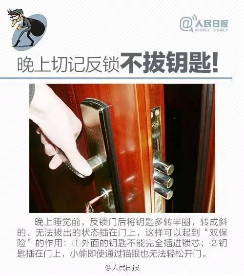 湖北京山:水稻倒伏没收割已发芽,20亩地收入仅4千
