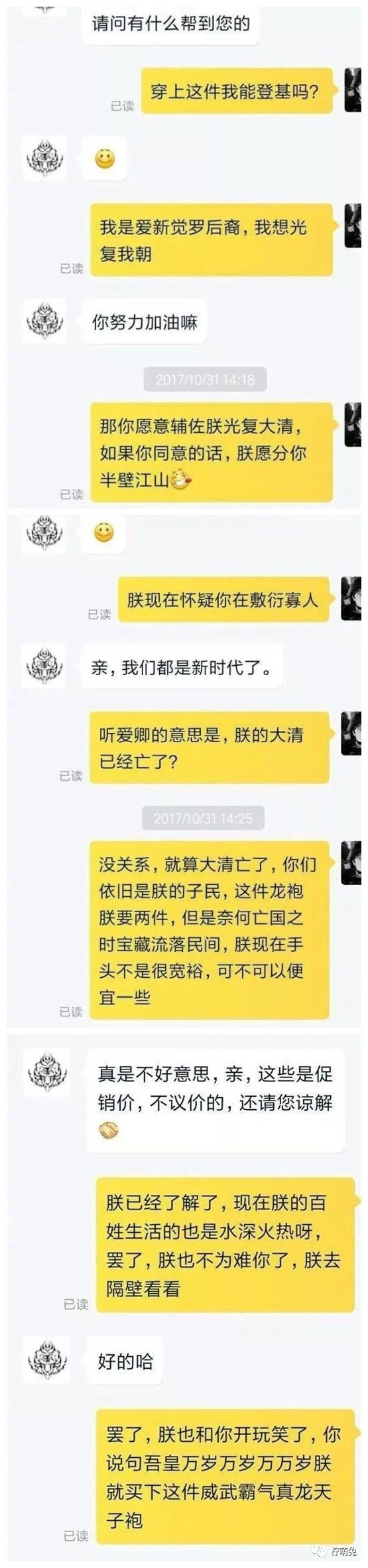 """汕德卡走出国门 助阵平昌冬奥会传递""""中国力量"""""""