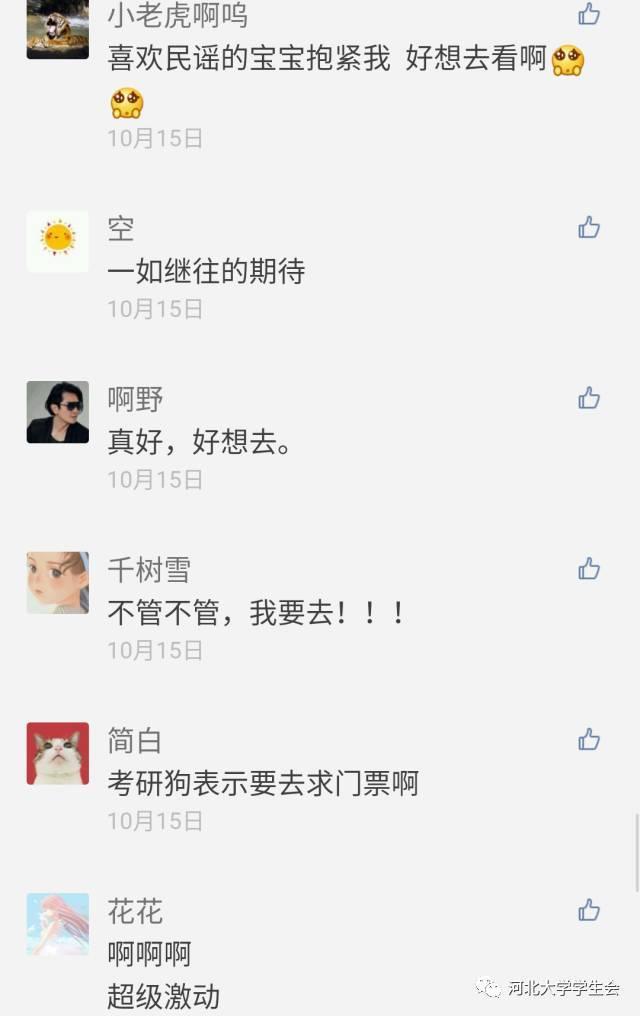 """什么操作?四川出了款""""红油冰淇淋""""!亚博足彩app官方下载:辣瞎了……"""