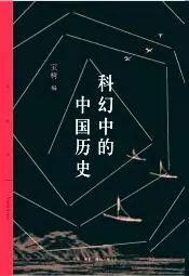 中国史上最强功勋集团,竟开创出四个王朝,荣耀数百年