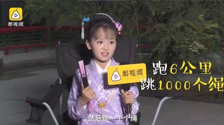 欢乐颂刘涛一集换8套衣服 这套9万只给小包总看却被批辣眼
