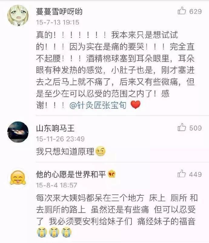 袁姗姗大过年分享减肥食谱,网友:看完简直生无可恋!