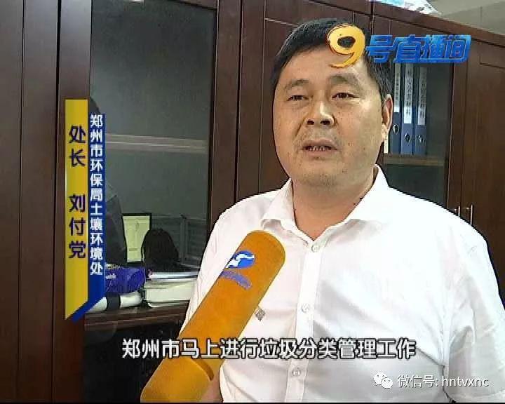 2012年东决老汉詹死亡之瞪 那年绿凯热火没有输者!