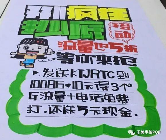 双11,单身狗节日 手绘pop海报