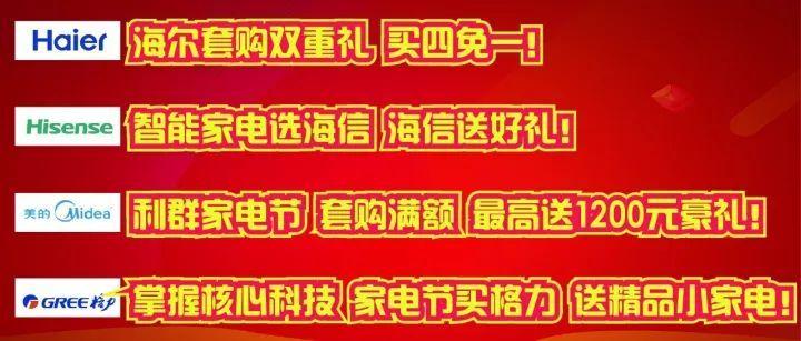 """思南县公安局开展""""9.30""""缅怀烈士纪念活动"""