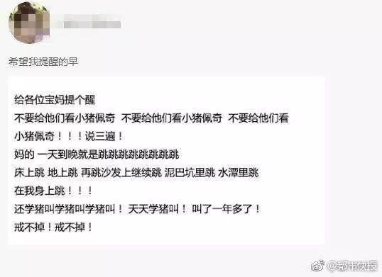 """中国超级工程创""""现代七大奇迹"""",跨海大桥让港珠澳不再叹零丁"""