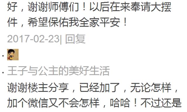 荣耀9邀请函放出:一盒化妆品 新机到底有多美?