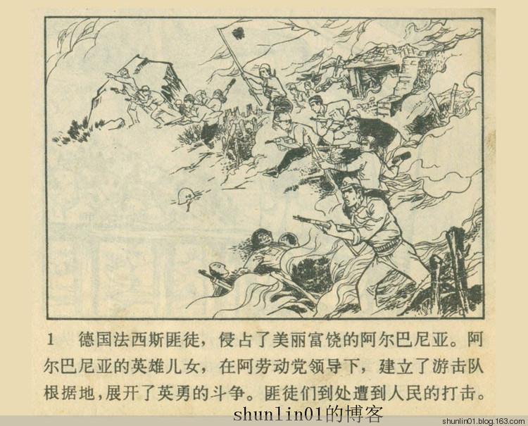 网聚·写给未来的信——连云港市首届网络春晚节目征集令