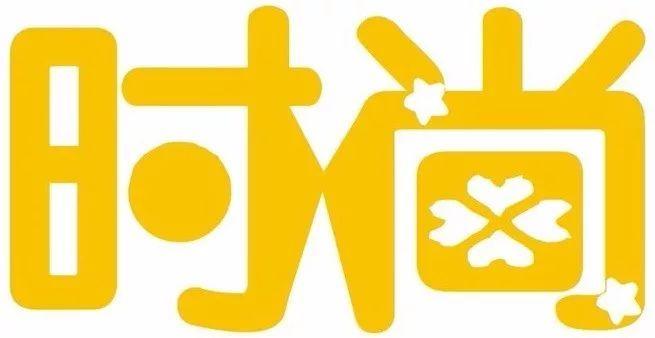 全球首创的《大亨》舞剧秀 在广州珠江琶醍煤仓隆重开启