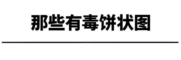 阿Sa阿娇四川演唱会合体献唱,现场气氛嗨到爆