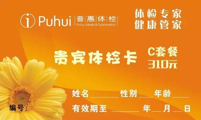 清丰县公安局召开党委会 对扫黑除恶专项斗争再部署