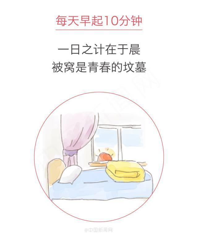 8月8日云南省石屏县气象台发布雷电黄色预警