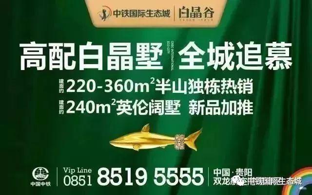 会宁中川米峡水库偷拍的一幕,还不去看看吗!