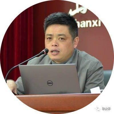 """必看!成都官方租房平台上线 """"选房东""""省中介费"""