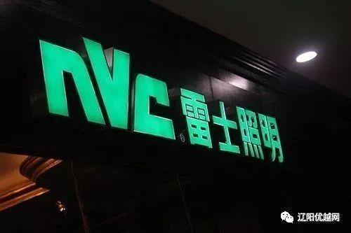 中国6大经典卧底,张一山贱人余,陈冠希刘建明,张耀扬罗鸡