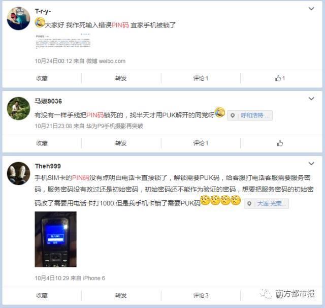 """戳我→了解""""延边州返乡创业专项贷款"""" 具体内容"""