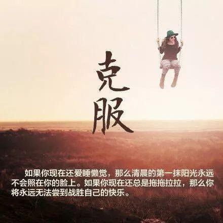 """腾讯一季度营收735.28亿! 微视电竞将成为下一个内容""""护城河""""?"""