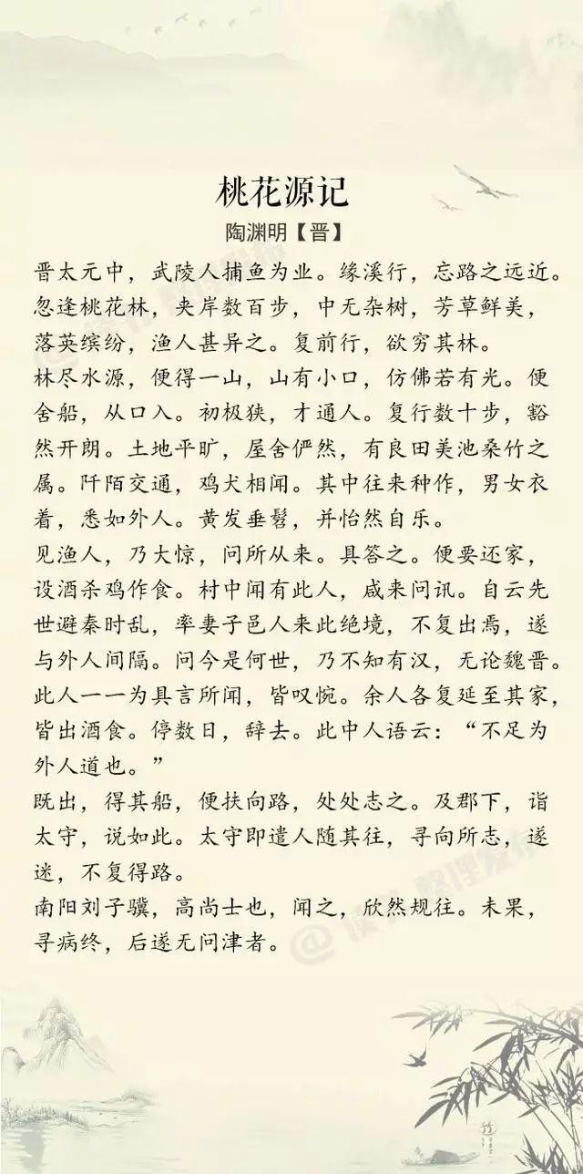 【交通】汉沽城区大丰路等几条道路禁行了,治理环境我们是认真的!