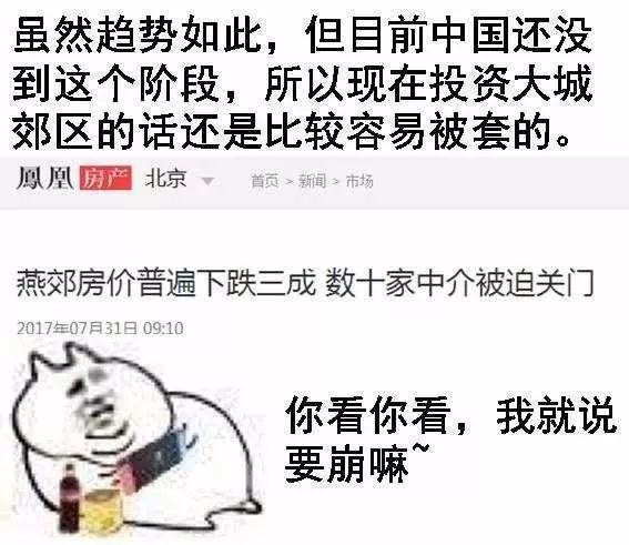 「党的十九大精神进万家」高昌区电化农村建设工作有序进行