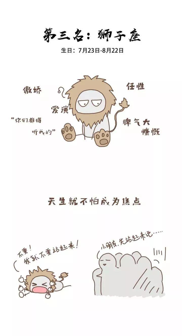 财报速递:东旭蓝天半年度净利1.52亿 同比增长88%
