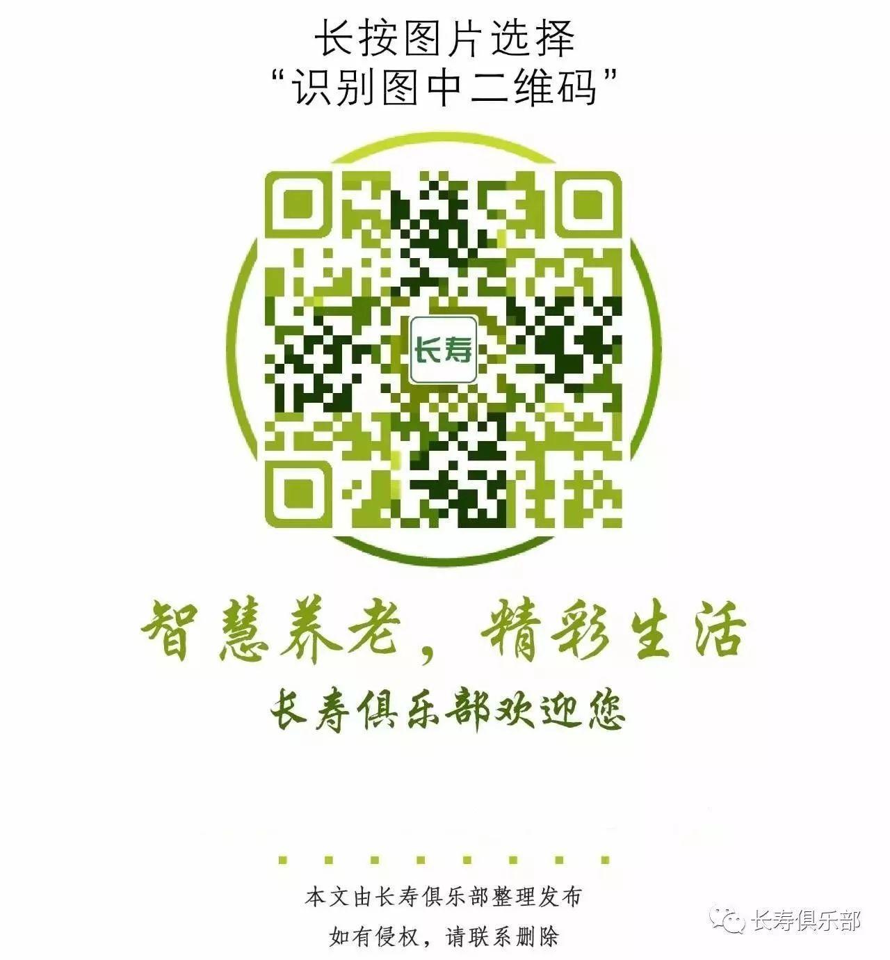 春节出境游放量可期,液态奶行业局部提价互联网巨头加码海底光缆