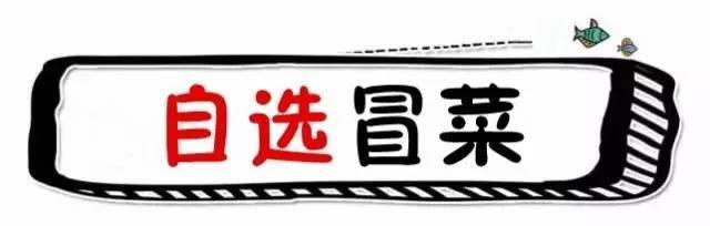 奔跑吧黄石!2018湖北省运会火炬开始传递……