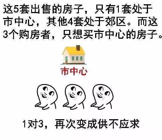 她放弃了军人身份和中国国籍,只愿意嫁给这个比她要大17岁的男人