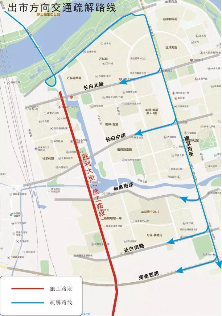 胜利大街修建高架桥施工将占路施工11个月!图片