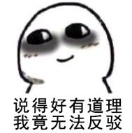 「基层动态」沅陵县检察院开展道德讲堂活动