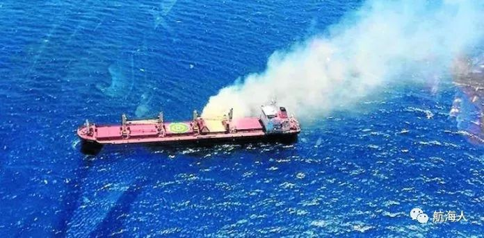 【头条】不久前浓烟冲天、震惊业界的那艘散货船,现在怎样了?来看看