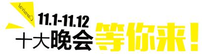 徐闻招聘【鱼情未了,招打荷、服务员!薪资待遇:2200-3200元!】