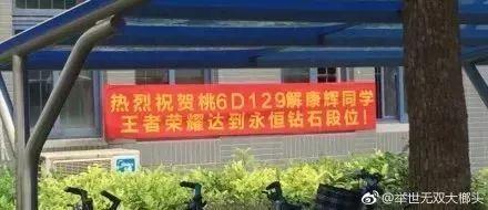 北京市环保局:今年将以超常力度治理大气污染