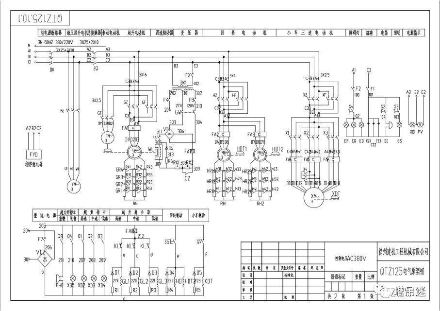 总控制接触器 电源b2c2经过断路器f9至急停按钮s1经过(启动按钮s2