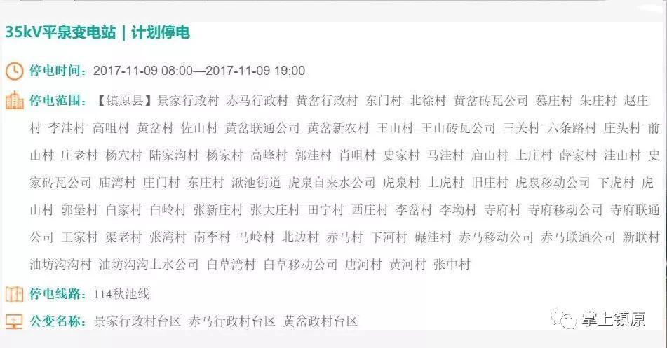 """2017洪泽""""十大新闻""""揭晓,这些事洪泽人你可别不知道!"""