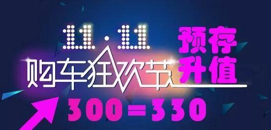 2月中国召回逾250万辆汽车:日系车占比近六成