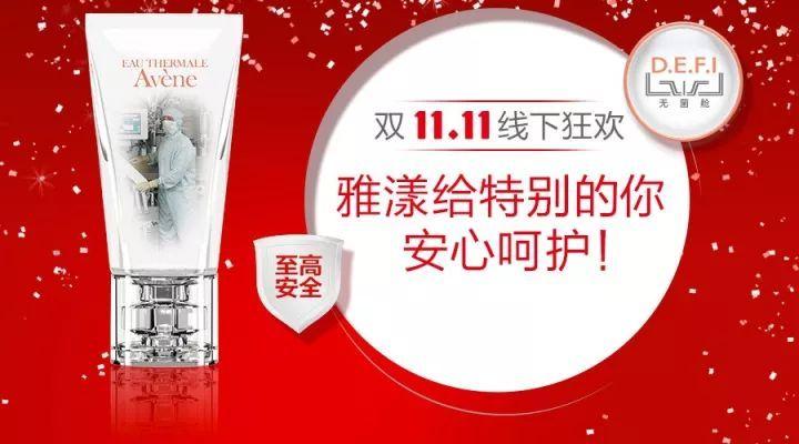 【知莆田】正荣地产拟1月16日香港挂牌上市,莆田首富又要发威了