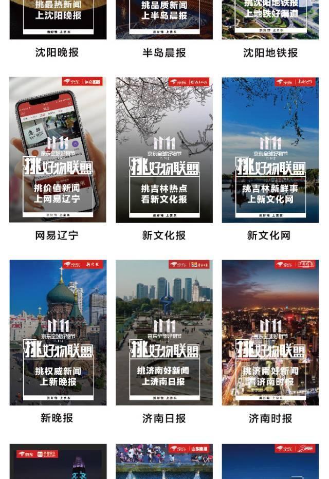 金茂联袂世界大师团队打造,天津城市新名片诞生