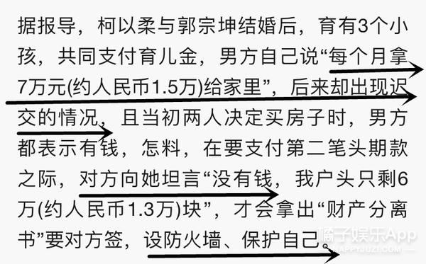 假如让吕佳容演《流星花园》中道明寺的姐姐道明庄,小S会同意吗