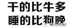 出海记|港媒:新经济股排队上市 美团赴港递交IPO招股书