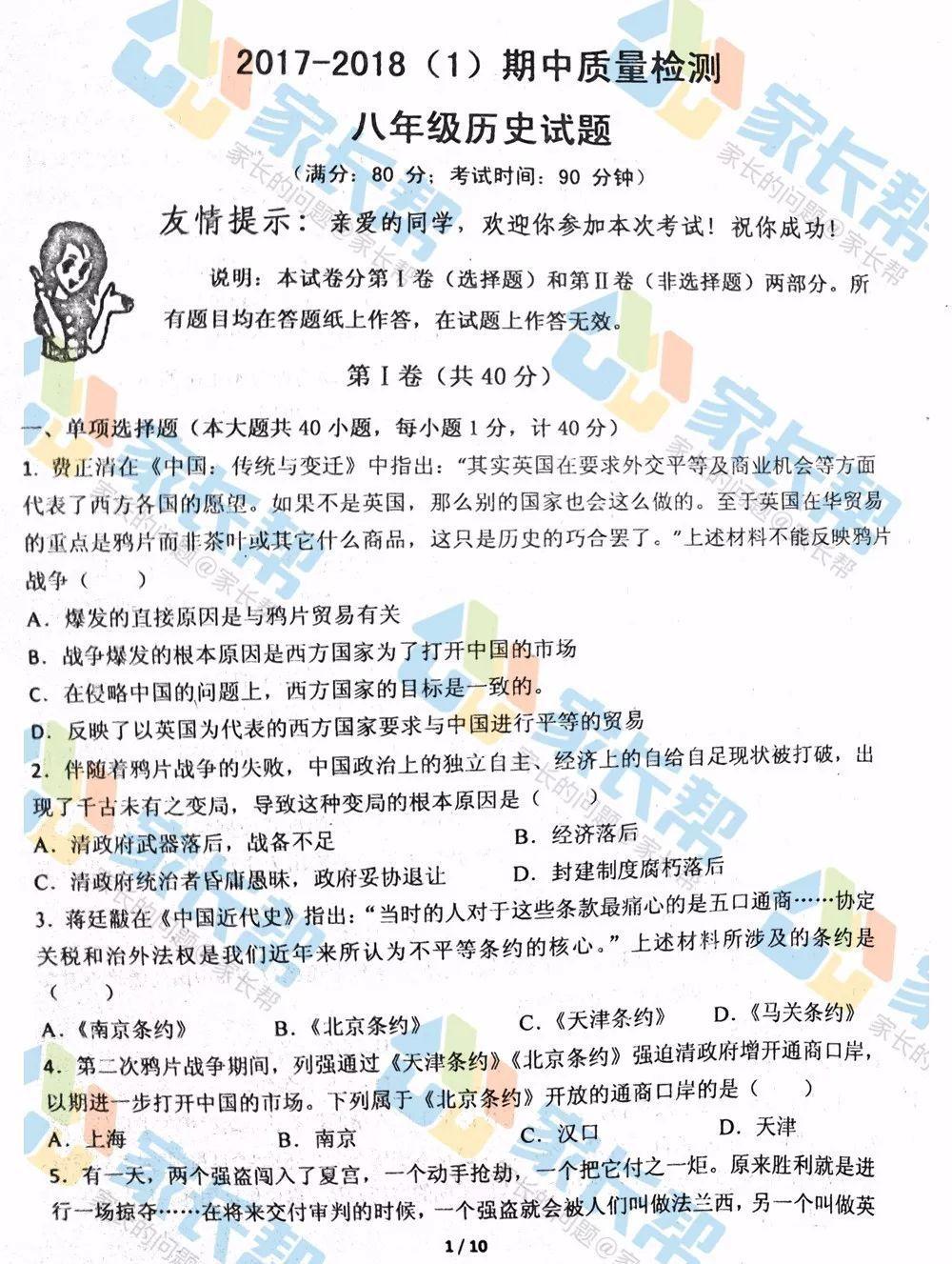 与大牛面对面 | 首届调度&容器技术沙龙(北京)报名启动!
